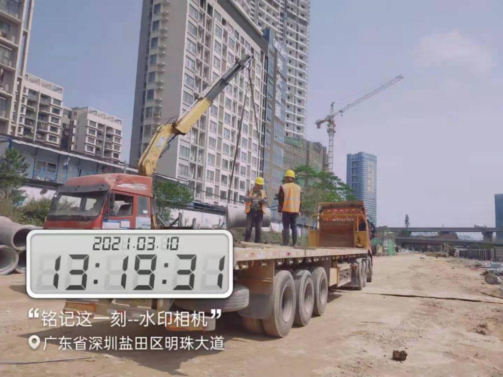 深圳市金河建设集团有限公司插图